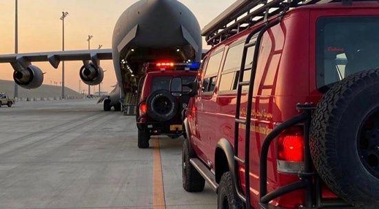 """Katar'dan Türkiye'ye """"yangın"""" desteği: Arama kurtarma ekibi yolladılar"""