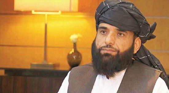 Taliban Sözcüsü: Türkiye'ye ihtiyacımız var