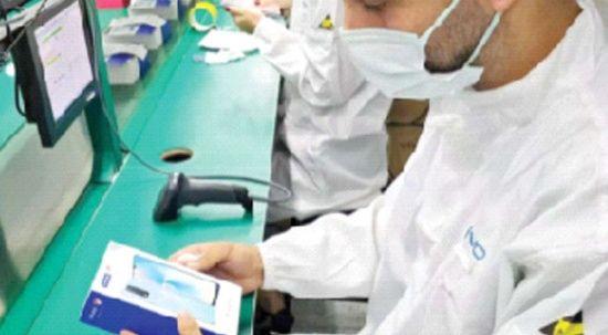 Vivo, Gebze'de yerli telefon üretimine başladı