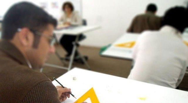 İbn Haldun Üniversitesi 2 öğretim üyesi alacak