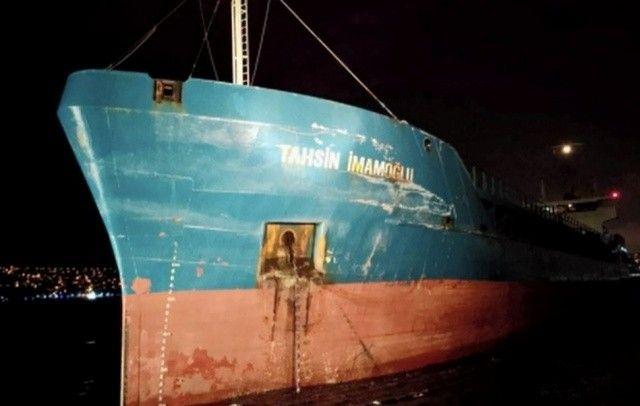 Sarıyer'de iki yük gemisi çarpıştı!