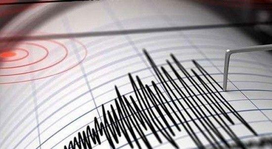 Denizli'de 10 saatte 9 deprem meydana geldi!