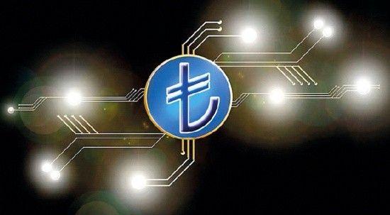 Dijital Türk Lirası İş Birliği Platformu kuruldu