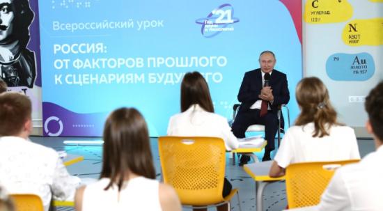 Putin: ABD'nin Afganistan'daki 20 yıllık varlığı sadece trajedilere yol açtı