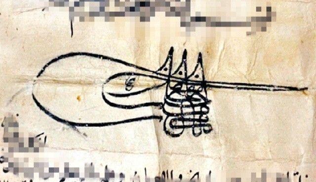 Fatih tuğralı 'vakfiye'nin satışı durduruldu