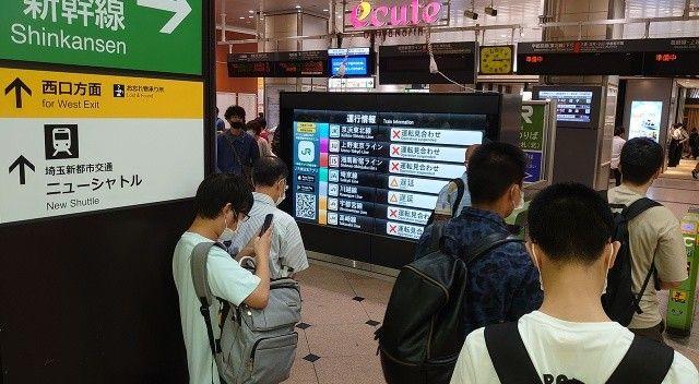 Japonya'da elektrik kesintisi: Tren seferleri askıya alındı