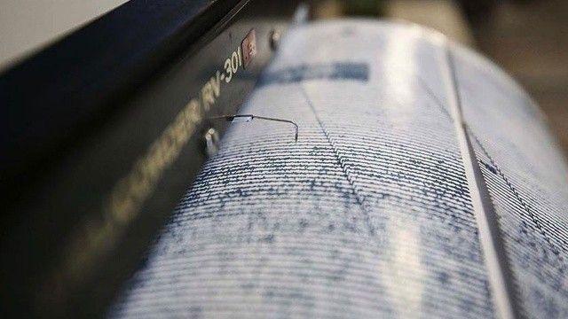 Komşuda deprem! 6.2 ile sallandılar