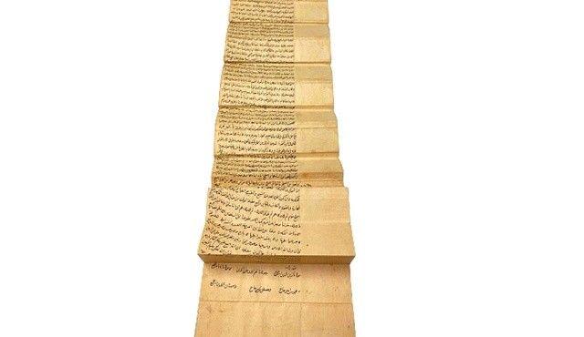Sultan Fatih'in fermanı Londra'da satılacak
