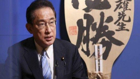 Japonya'da kabine istifa etti, başbakanlığa Fumio seçildi