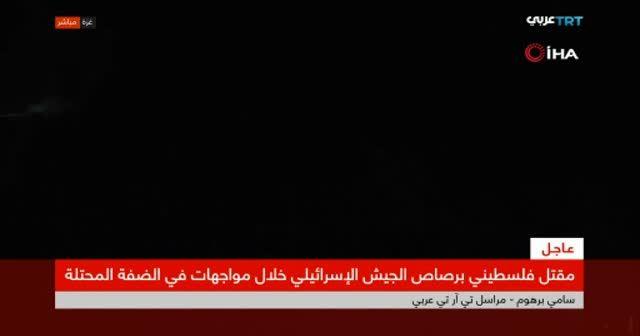 Hain saldırıya canlı yayında yakalandı: TRT Arabi muhabirinin en zor yayını